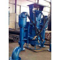 液压沙浆泵价格_西藏液压沙浆泵_液压渣浆泵