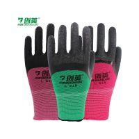 觉田创英 L518 涤纶乳胶皱纹半浸手套 夏季劳保热销皱纹手套 透气性良好