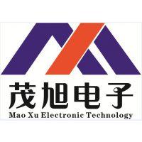 深圳市茂旭电子科技有限公司