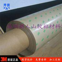 3M55257B PET基材双面胶带 0.08mm厚度PET胶带