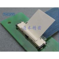 供应 I-PEX 20439-050E-01 正品连接器及同轴线 现货