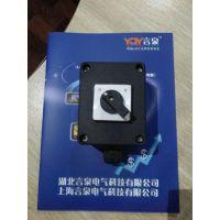 双联单控防水防尘照明开关FZM-10/220V-IP65