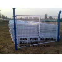 贵阳pvc铁丝浸塑围栏网 工地安全防护专用护栏网 鱼塘防盗钢丝网