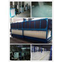 南昌冰砖机、驻马店冰砖机、金抡商用冰砖机(在线咨询)