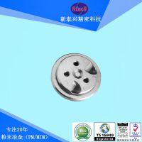 金属注射成型零配件 粉末冶金部件 支持来图定制加工