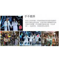 南京科技展览出租发电单车神奇辉光自己拉自己穿越火线等