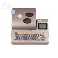 标映线号机S700连电脑号码管打号机 套管打字机线号打印机号码管