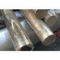 供应【C7521铜合金C7521铜棒C7521铜带】