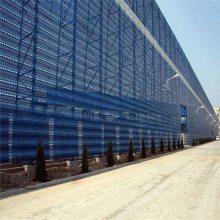 旺来防风网规格 铝板网冲孔网 梅花型冲孔网