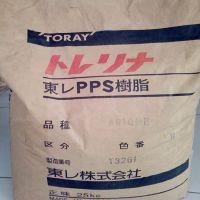 PPS日本东丽总代理商 标准级