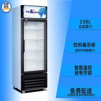 惠州商超冷链厂家科普冷柜冷凝器形式