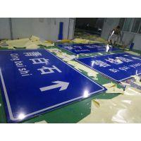 明通交通反光标牌厂家设备先进,西安交通标志牌价格公道,西安道路交警示通标志牌制作加工