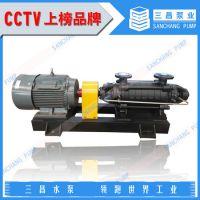 长沙DG型锅炉加压泵厂家直销,三昌泵业