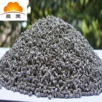 HDPE高密度色母粒,LDPE灰色母粒,可根据客户要求量身配色