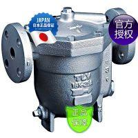16K-25A浮球式疏水阀TLV_日本TLV浮球式疏水阀J7X_J7X浮球式疏水阀