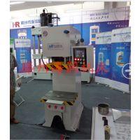 海润直销 Y41-63T 单柱数控油压机 PLC控制