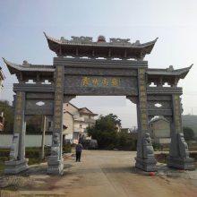 安装在江苏扬州村口的青石门楼效果图