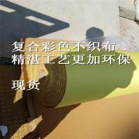 供应8毫米软木板 彩色贴布环保软木 彩色软木厂柠檬黄现货