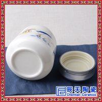 陶瓷茶叶罐 密封陶瓷食品储物罐定做 景德镇厂家定做茶叶罐
