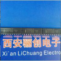 骊创一只也包邮【集成电路LC4574RH】运算放大器/大量正品现货售后无忧XY