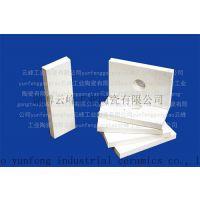 山东云峰 氧化铝陶瓷片 加工定制