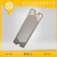 品质款 三元乙丙密封条 不锈钢板片 橡胶圈 API 密封垫片 BR0.2