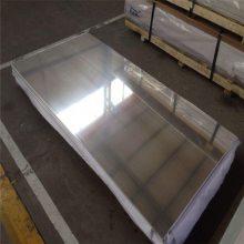新疆5052铝板 超厚5083合金铝板材