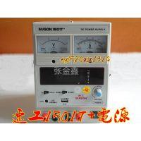 供应速工SUGONG1501T+ 手机维修稳压电源 带测试发射 USB接口输出