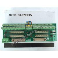 供应TB351-IU浙大中控、TB351-IU代理商、TB351-IU价格