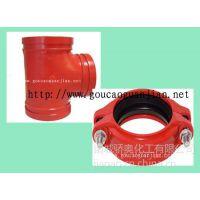 振宇供应消防管道专用铸铁沟槽管件