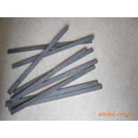 高性能,多规格、薄厚兼并的硬质合金板材、 方 条、