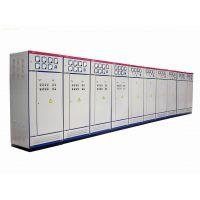 GGD低压配电柜柜体
