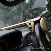 正品汽车锁 汽车防盗锁 方向盘分体式防盗锁锯甲锁 厂家直销