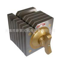 高精度磁性V型架销售商 出口品质 电话咨询:050-82309255