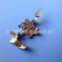 供应铜连接片 正反大电流 接线端子 铜插片 非标定制 认准泰尔顺