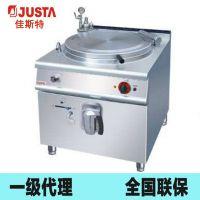 佳斯特ZH-TO150电热夹层汤锅 不锈钢电热汤锅 大功率高压汤锅