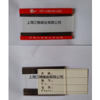 亚克力软磁相框冰箱贴 亚克力磁性标价牌标识牌 亚克力磁铁标签照片相片软磁贴