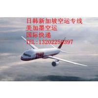 日本 韩国 新加坡 迪拜空运专线 双清到门 美加墨空运 国际快递 国际空运