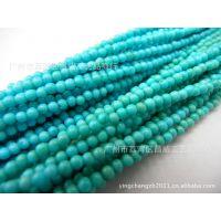 【昌威】天然绿松石/蓝松石圆珠全孔串珠 2mm 小码珠