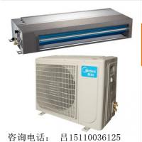 美的(Midea)KFR-72T2W/BP2DN1-TR 3匹超薄变频风管机