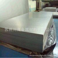 现货供应TA1工业纯钛合金 耐高温TA7钛合金 TA17钛棒 材质保证