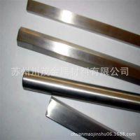 现货5052/铝合金棒 厂家直销进口5系铝镁合金 批发优质西南铝