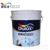 多乐士家丽安无添加 无添加墙面漆 环保净味内墙漆乳胶漆油漆涂料