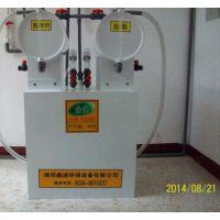 供玉环县高纯型二氧化氯发生器消毒液浓度/选型