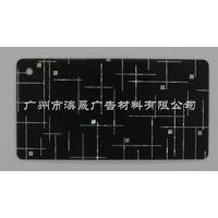 厂家生产 亚克力板 钻石荧光花纹 装饰装修用 有机玻璃 塑料板直销