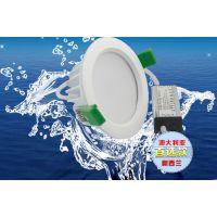 独特爆款筒灯SMD筒灯集成筒灯外壳COB/LED防雾筒灯配件2.5寸3-8寸筒灯套件