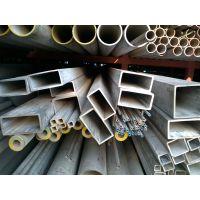 304广东不锈钢管 316广东不锈钢管 310S耐高温1300度管