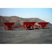 台湾省配煤设备|配煤设备生产线|专业配煤设备生产厂家|天龙机电设备有限公司