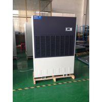 供应百奥金刚工业除湿机CF20KT ,10匹超大功率大型工业除湿器