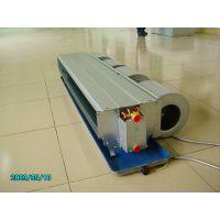 供应金光正品FP-204卧式暗装风机盘管机组厂家直销